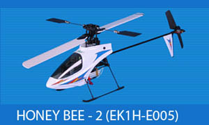 ESKY Honeybee 2 Tail Motor