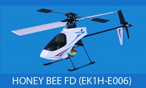 ESKY Honeybee 2  Tail Rotor